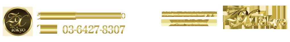 早坂 みひろのプロフィール | 東京風俗 渋谷~品川の高級デリヘル『ZX(ゼックス)東京』オフィシャルサイト
